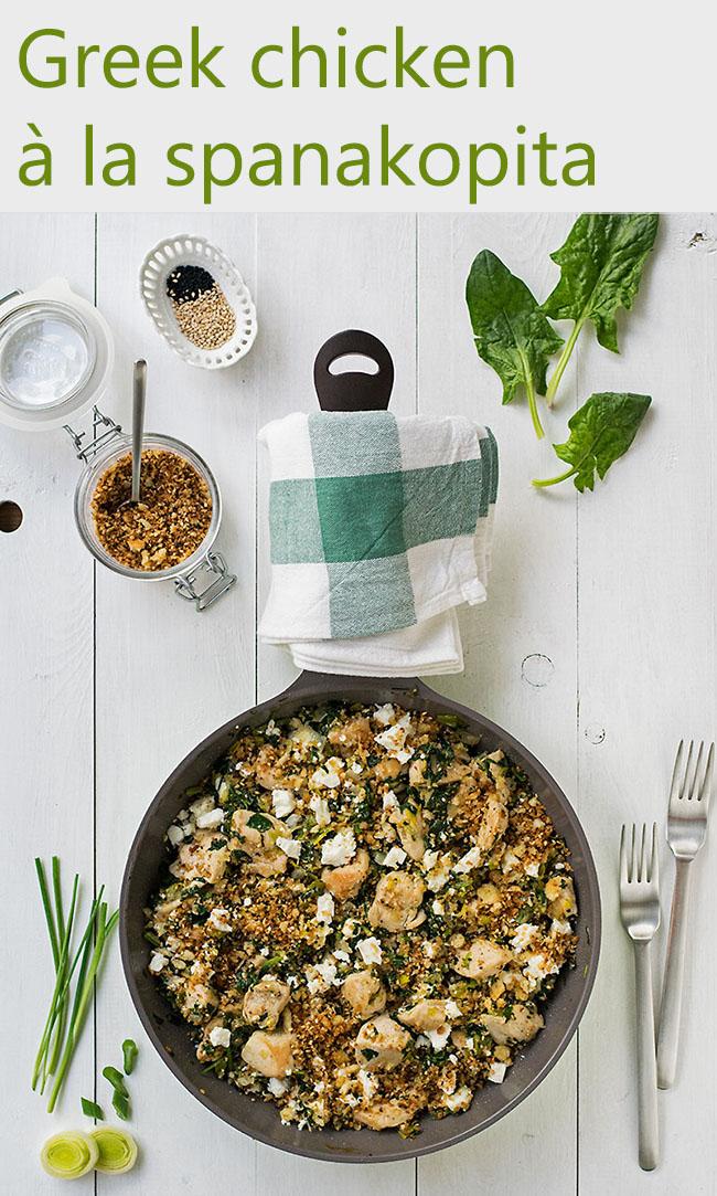 Greek chicken la spanakopita saveur blog awards - Healthy greek recipes for dinner mediterranean savour ...