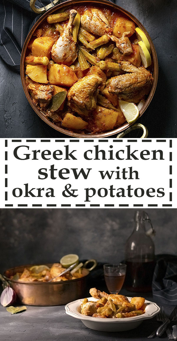 Greek Chicken Stew with Potatoes and Okra 7