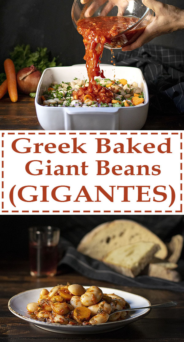 Greek baked giant beans (Gigandes) 6