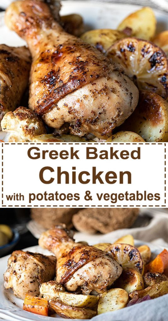 Greek baked chicken recipe (with potatoes) 5